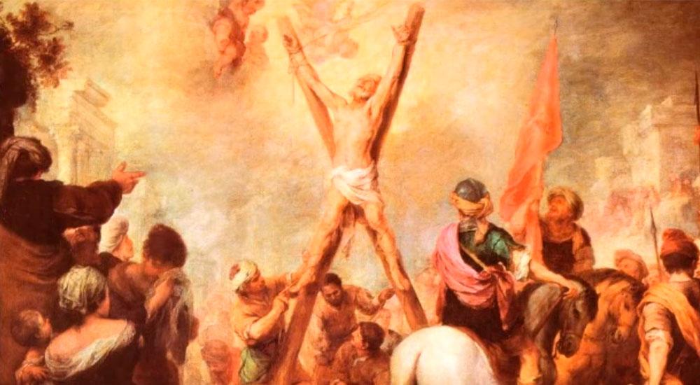 Апостол Андрей Первозванный распят на косом кресте